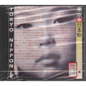 Nippon 6 CD Tokyo Nuovo Sigillato 5099747195020