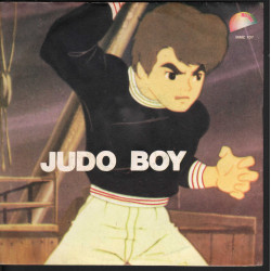 "Judo Boy 45 giri 7"" Judo Boy (Omonimo / Same) Nuovo Meeting Music ‎– MMC 107"
