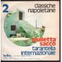 """Giulietta Sacco Vinile 7"""" Connola Senza Mamma / Tarantella Internazionale Nuovo"""
