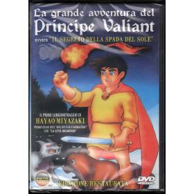 La Grande Avventura Del Principe Valiant DVD Takahata Isao (Hayao Miyazaki) Sig