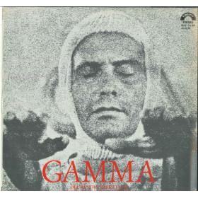 Enrico Simonetti Lp Vinile Gamma / Cinevox MDF 33.98 MDG. 98 Nuovo