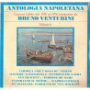 Bruno Venturini Lp Vinile Antologia Napoletana Vol 6 / Joker Sigillato