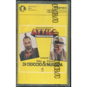 Franz Di Cioccio & Franco Mussida MC7 Attila Flagello Di Dio OST / Sigillata