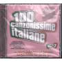 AA.VV. CD 100 canzoni italiane Vol 7 / Saifam Sigillato 8032484033276