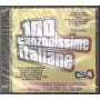 AA.VV. CD 100 canzoni italiane Vol 4 / Saifam Sigillato 8032484033092
