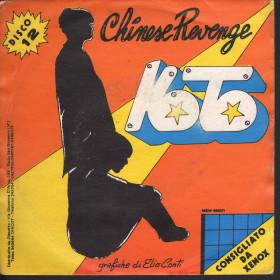 "Koto Vinile 45 giri 7"" Chinese Revenge / Memory Records MEM 45001 Nuovo"