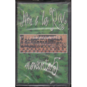 Le Ragazze Di Non E' La Rai MC7 Novanta5 / RTI Music Sigillata