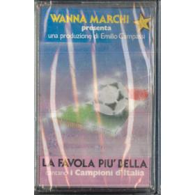 Wanna Marchi, Emilio Campassi MC7 La Favola Piu Bella / MC IM 812 Sigillata