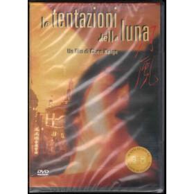 Le Tentazioni Della Luna DVD Leslie Cheung / Gong Li - BIM Sigillato